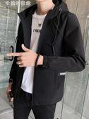 夾克夾克男士外套冬季新款韓版潮流男裝衣服冬裝加絨厚學生夾克米蘭潮鞋館 米蘭潮鞋館