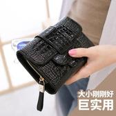 女士錢包女短款折疊手拿包