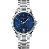 【滿額禮電影票】LONGINES浪琴 Master 巨擘經典機械錶-藍/38mm L26284926