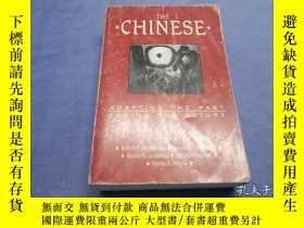 二手書博民逛書店The罕見Chinese: Adapting the Past,