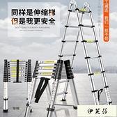 人字梯 節節升鋁合金加厚直梯單側梯單面梯折疊一字工 YYS【快速出貨】