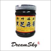新竹 福源 芝麻醬 抹醬 台灣本土 古早味 手工 精選 營養 麵包 吐司 早餐 (360g/罐) DreamSky