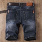 薄款男士修身黑色牛仔短褲男大碼5五分褲中褲馬褲牛仔褲潮流   魔法鞋櫃