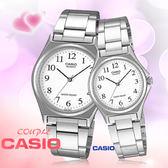 CASIO 卡西歐 手錶專賣店 MTP-1130A-7B+LTP-1130A-7B   對錶 石英錶 不鏽鋼錶帶 防水