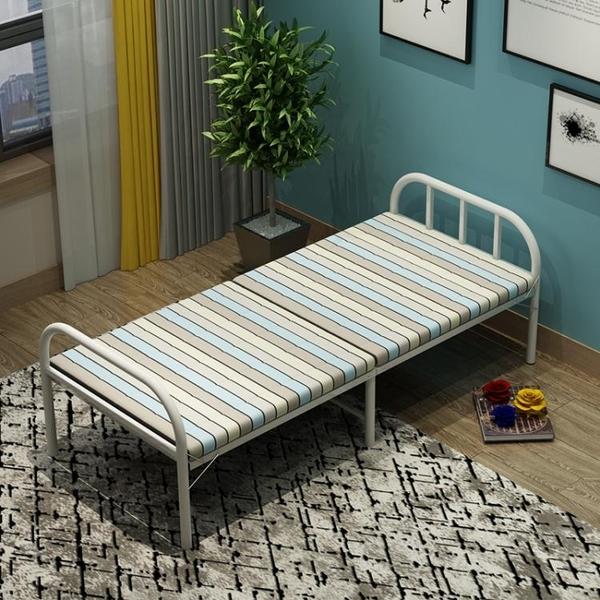 單人摺疊床便攜家用成人午睡午休床簡易兒童隱形鋼絲鐵架躺椅行軍  ATF  夏季狂歡