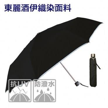 Weather Me 日本東麗-型男手開傘(黑色)