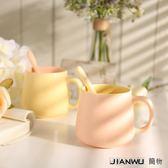 創意撞色咖啡杯簡約陶瓷水杯子啞光牛奶杯