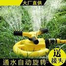 草地水管噴頭灌溉噴灑自動旋轉花園澆菜澆水澆灌澆花灑水器 小時光生活館