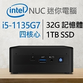 【南紡購物中心】Intel系列【mini巡防艇】i5-1135G7四核電腦(32G/1T SSD)《RNUC11PAHi50000》