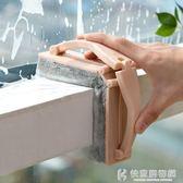清潔神器日式多功能帶手柄摺疊浴室海綿擦浴缸刷強力去污瓷磚海綿刷子 igo快意購物網
