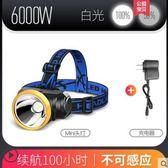 頭頂燈LED頭燈強光充電防水感應遠射3000米頭戴式手電筒超亮夜釣魚礦燈DF  二度