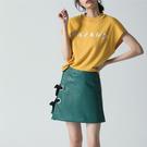 SISJEANS-綠色皮革綁帶短裙【18198022】