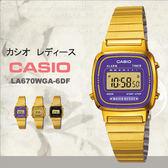 CASIO LA670WGA-6 科技感奢華電子錶 LA-670WGA-6DF 熱賣中!