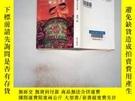 二手書博民逛書店日文書一本罕見百戰百勝 城山三郎Y198833