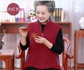媽媽背心  中老年女裝加絨衛衣抓絨衣服媽媽裝馬甲奶奶背心搖粒絨外套女   瑪麗蘇  瑪麗蘇