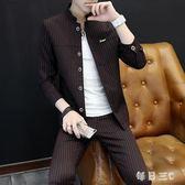 西裝套裝男西服男時尚韓版條紋小西裝立領西服中袖套裝 zm7378【每日三C】