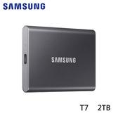 Samsung 三星 T7 外接式SSD固態硬碟 2TB 灰【原價10990 限時優惠中!!】