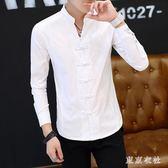 中大尺碼唐裝 中國風長袖復古男士襯衣立領唐裝薄款休閒白襯衫 QQ8356『東京衣社』