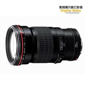 Canon EF 200mm F2.8 L II USM 【送贈鏡頭三寶,公司貨】 望遠鏡頭 F2.8L
