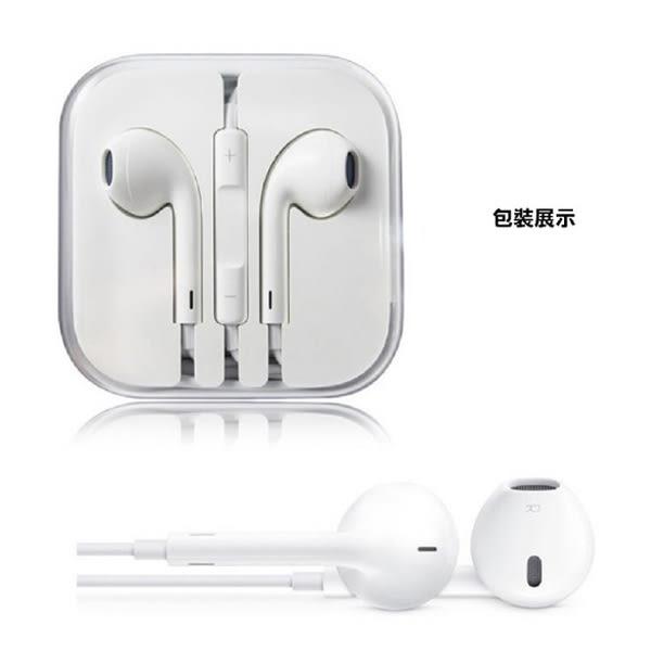 [24H 現貨快出] Apple EarPods 高音質 線控 立體音 耳機 免 藍芽 iphone 6 7 8 手 機 殼 i6 s ix i7 i8 plus