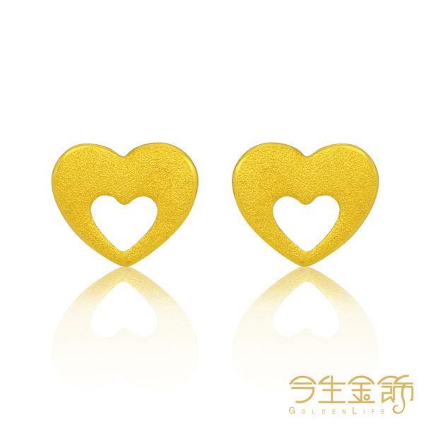 今生金飾    小心韻耳環   純黃金耳環