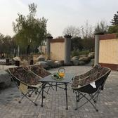 戶外折疊椅便攜式靠背釣魚椅凳子野外庭院超輕沙灘休閒月亮躺椅子  WY 快速出貨 全館八折