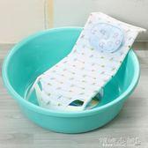 網兜浴床 嬰兒洗澡架寶寶紗布浴架防滑通用新生兒沐浴床洗澡網兜BB浴盆支架 傾城小鋪