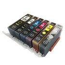 【買10送2】Hsp PGI-725+CLI-726相容墨水匣 MX886/MX897