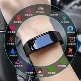 華為小米通用智慧手環男黑科技多功能運動手錶女
