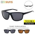 TR90偏光Polaroid太陽眼鏡 超輕量僅16g 時尚墨鏡 太陽眼鏡 抗UV400 【91367】
