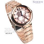 SHEEN SHE-3048PG-7B 數字晶鑽 三眼多功能 玫瑰金 女錶 日期顯示 SHE-3048PG-7BUDR CASIO卡西歐
