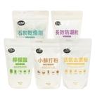 清潔粉/乾燥劑重量包(檸檬酸500g.小蘇打1100g.活氧去漬粉500g.石灰乾燥劑60gx6.長效防潮粒5gx35)