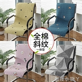 全棉斜紋坐墊靠墊一體辦公室久坐椅子墊屁股學生椅墊靠背餐椅家用 NMS蘿莉新品