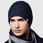 毛帽-冬季保暖經典羊毛男針織帽4色71ag5【巴黎精品】