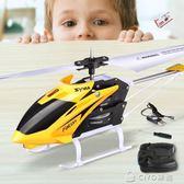 遙控飛機航模W25耐摔無人機成人充電男孩兒童玩具直升機YYP  ciyo黛雅