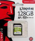 【台中平價鋪】 全新 Kingston金士頓 128GB SDXC Class10 UHS-I ( SDS/128GB ) 終保