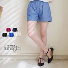 經典款耐米短褲鬆緊褲頭反摺短褲5色~funsgirl芳子時尚