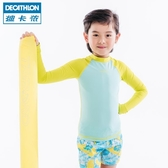 迪卡儂男童水中防曬衣泳衣可愛防曬服寶寶長袖速干分體游泳衣sbt