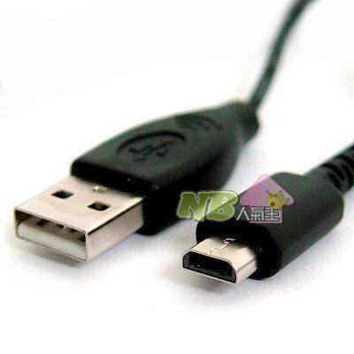 任天堂 NDSL 專用USB充電線