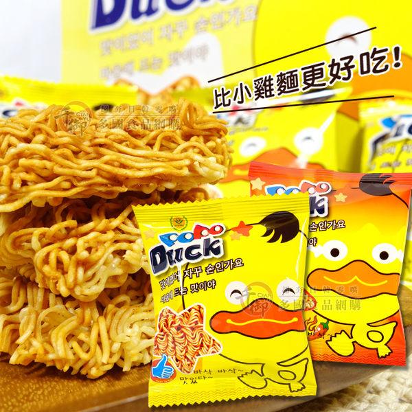 韓國POPO DUCK啵啵鴨點心麵 原味/辣味(小鴨麵)16g 超夯點心麵 [IN899702]千御國際