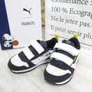 PUMA PEANUTS R78 V PS 史努比聯名 魔鬼氈 小童鞋 運動鞋 37574401【iSport愛運動】