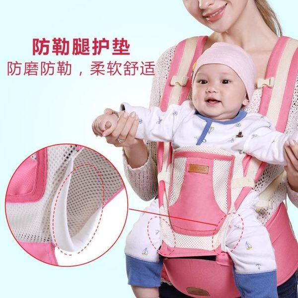 好康推薦嬰兒背帶腰凳四季通用多功能新生兒童寶寶前抱式小孩橫抱背帶坐登
