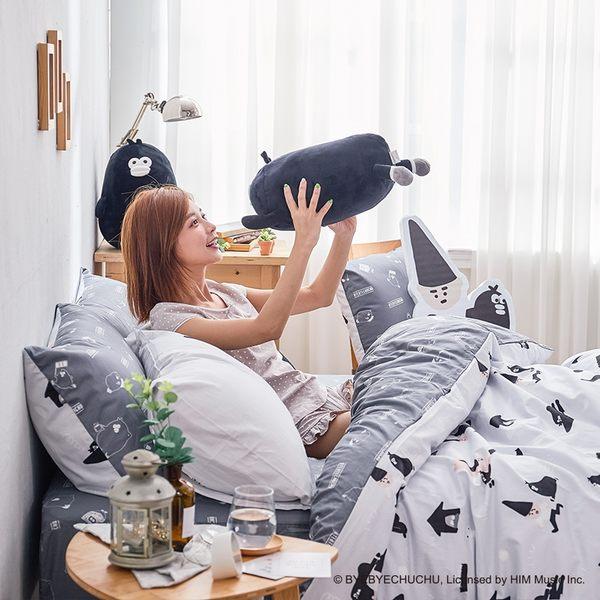 床包 / 雙人加大【掰啾普拉斯】含兩件枕套  100%精梳棉  戀家小舖台灣製AAL301