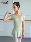 新品舞蹈服短袖體操服成人女芭蕾舞練功服形體服連體基訓服