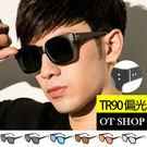 OT SHOP太陽眼鏡‧TR90抗UV鉚釘粗框偏光墨鏡‧霧黑亮黑黑反藍反橘紅反玳瑁茶TR29