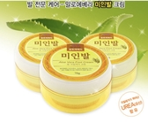 韓國Aloe Vera Foot Cream美人腳潤足霜70g 【美日多多】