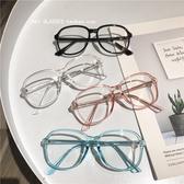 新款平光鏡倪妮明星同款大框復古百搭素顏顯瘦眼鏡框海洋色近視鏡