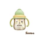 小獅王辛巴Simba 好心情PPSU滑蓋杯250ml-啾咪青一下(綠色)(S8663)〔衛立兒生活館〕