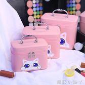 化妝盒化妝包大容量可愛便攜小號收納盒少女心簡約迷你小方包手提化妝箱 蘿莉小腳丫
