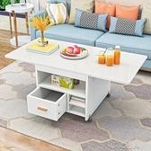 折疊餐桌小茶幾兩用矮桌小戶型伸縮桌子可移動飯桌現代簡約 YJT【快速出貨】